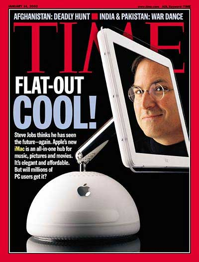 Yes, I owned the volleyball lamp, cool enough to make it on the cover of Time Magazine!